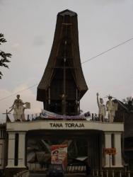 Bienvenue en pays toraja